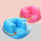 多功能防摔家用充氣沙發嬰兒寶寶座椅學坐神器兒童餐椅子吃飯便攜 夢想生活家