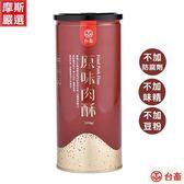 【摩斯X台畜】 原味肉酥(270g/罐)