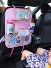 車用多功能座椅收納袋車載掛袋汽車椅背車靠背後背置物袋車內用品ATF  三角衣櫃