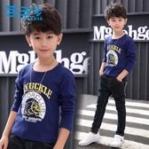 童裝兒童上衣男童長袖t恤純棉打底衫中大童2020新款韓版春裝春衣 藍嵐