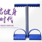 仰臥起坐拉力器健身器材家用瘦腰利器運動  hh2342『夢幻家居』