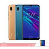 【送保護套+鋼保】HUAWEI 華為 Y6 Pro 2019 (3GB/32GB) 6.09吋四核心機