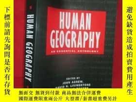 二手書博民逛書店Human罕見Geography ( 16開 ) 【詳見圖】Y5