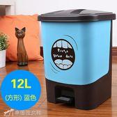 垃圾桶 腳踏式垃圾桶家用客廳臥室可愛衛生間創意帶蓋廁所垃圾筒大號有蓋 YXS辛瑞拉
