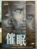 挖寶二手片-G11-021-正版DVD*電影【催眠】-托比亞斯瑟里亞斯*麥可佩斯伯蘭特*蓮娜歐琳