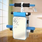 仰臥板仰臥起坐健身器材家用捲腹懶人運動多功能輔助器腹肌板摺疊HM 衣櫥秘密