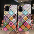 三星S20防摔保護殼 Galaxy S20+保護套玻璃 三星S20 Ultra手機殼奢華時尚個性 SamSung S20手機套