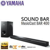 【預購 限時優惠】YAMAHA MusicCast BAR 400 (YAS-408) 家庭劇院聲霸 原廠公司貨