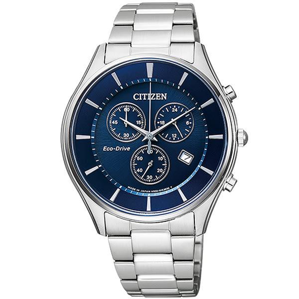 CITIZEN Eco-Drive 意志力牽動光動能三眼腕錶-AT2360-59L