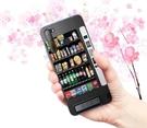 [D20 pro 軟殼] HTC Desire 20 Pro 手機殼 外殼 自動販賣機