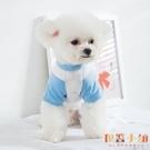 夏季可愛寵物狗狗貓咪衣服夏季薄款防掉毛【倪醬小鋪】