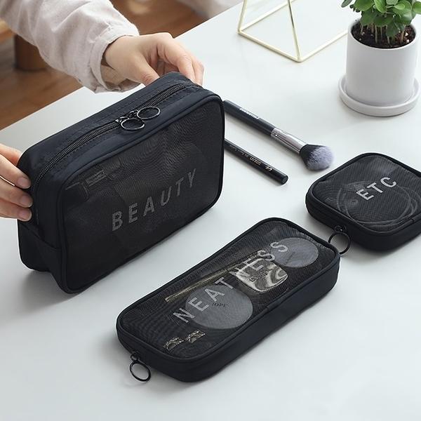 字母網格 盥洗化妝包 洗漱包 配件包 3C收納包 透氣 透視 收納包 盥洗包 出國旅行【RB566】