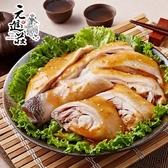 元進莊.極品川味油雞腿350g/份(共兩份)﹍愛食網