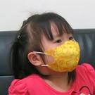 【BNN鼻恩恩醫用超立體3D口罩】 @兒幼童-藍色/黃色火星寶寶@醫療口罩 一盒50片 無痛耳帶