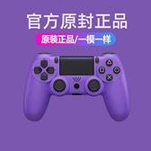 遊戲手柄 游戲手柄PS4無線藍芽手柄PC平板USB電腦手機steam雙人搖桿震新款 中秋鉅惠