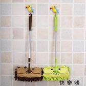 兒童掃把簸箕拖把套裝寶寶玩具