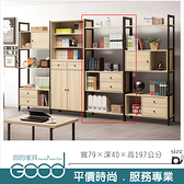 《固的家具GOOD》354-4-AJ 蕾吉娜2.6尺置物架/二抽【雙北市含搬運組裝】