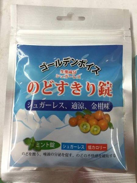 八仙 無糖 舒喉錠  48g(包)*40包