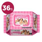 拭拭樂 專利保濕蓋 嬰兒柔濕巾-粉紅 (60抽 /36包) 超厚、濕紙巾【杏一】