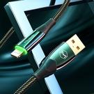 Mcdodo iPhone/Lightning智能斷電充電線快充線傳輸線 LED 呼吸燈 戰皇系列 120cm 麥多多