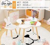 幼兒園兒童桌椅套裝ins書桌子椅子寶寶學習寫字游戲玩具云朵家用YXS   韓小姐