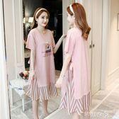 孕婦夏裝新款潮媽時尚假兩件拼接寬鬆上衣中長款孕婦洋裝子      芊惠衣屋