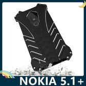NOKIA 5.1 Plus 蝙蝠俠金屬框 黑暗騎士 螺絲款 防摔高散熱 飛鏢支架 保護套 手機套 手機殼 諾基亞