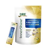 白蘭氏 木寡醣+乳酸菌粉狀優敏30入 益生菌(效期2022/07) 14006027