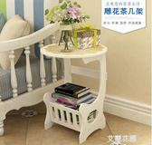 欧式现代茶几简约卧室迷你床头小圆桌子客厅圆形休闲小茶几小户型QM『艾麗花園』