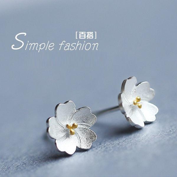 耳環 典雅櫻花金色花蕊 925銀針 耳環