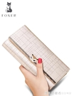 金狐貍2021錢包女長款拉鏈錢夾韓版大容量真皮夾子女款手拿包錢夾 蘿莉新品