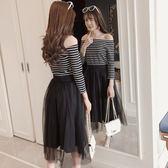 VK精品服飾 韓國學院風氣質條紋露肩接拼收腰顯瘦假兩件網紗長袖洋裝