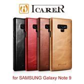 快速出貨 ICARER 復古曲風 SAMSUNG Galaxy Note 9 手工真皮皮套
