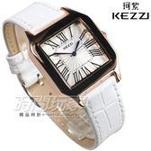 KEZZI珂紫 羅馬古典 方形 皮革腕錶 白色x玫瑰金電鍍 男款 中性錶 女錶 都適合 KE1052玫白大