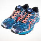 Asics  GEL-NOOSA TRI 11 路跑鞋-藍/橘-T626N-4006