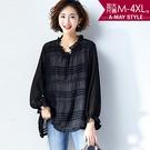 加大碼-泡泡袖荷葉領亮片雪紡衫(M-4XL)