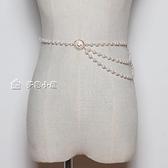 腰帶腰鍊女士裝飾細腰帶簡約百搭配洋裝金屬珍珠連接時尚小皮帶裙帶 雙十一鉅惠