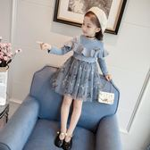 女童拼接連身裙 春秋時尚公主裙兒童長袖蕾絲紗裙童裝