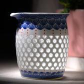 雙十二返場促銷公道杯陶瓷功夫茶具青花瓷玲瓏茶海公道杯茶海分茶器功夫茶具配件
