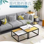 客廳小茶幾簡約現代小戶型邊幾創意多功能沙發桌經濟型邊桌 PA12435『男人範』