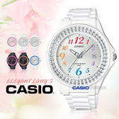 CASIO 卡西歐 手錶專賣店 LX-500H-7B 女錶 樹脂錶帶 日期顯示 防水