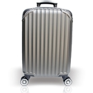 【YC Eason】百慕達19吋ABS行李箱-黑灰