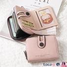 熱賣小錢包女短款新款學生日系韓版可愛折疊卡包錢包一體包零錢包【618 狂歡】