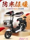 保暖手套電動車把套冬季防水加厚保暖跨騎摩托車把套三輪電瓶車擋風護手套 JUST M