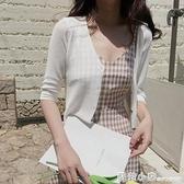 冰絲短款防曬小外套女開衫披肩薄款夏季外搭配吊帶裙子的空調衫女 蘇菲小店