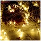 《不囉唆》聖誕_星星電池燈20L-彩色(可挑色/款)聖誕裝飾/聖誕佈置/掛燈【A433944】