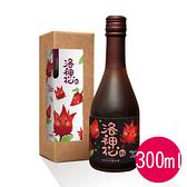 跟著農夫田裡鬧-洛神花醋-調理(300ml /瓶)