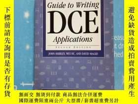 二手書博民逛書店Guide罕見to Writing DCE Applicatio