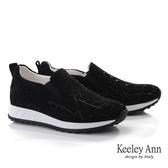 ★2019秋冬★Keeley Ann我的日常生活 線條水鑽鬆緊懶人休閒鞋(黑色) -Ann系列