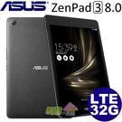 ASUS ZenPad 3 8.0 ◤刷...